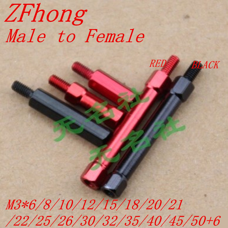 10pcs/lot red or black male to female aluminum hex standoff spacer M3*6/8/10/12/15/20/25/30/35/37/40/45/50+6 20pcs m3 copper standoff spacer stud male to female m3 4 6mm hexagonal stud length 4 5 6 7 8 9 10 11 12mm