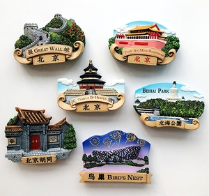 Beijing, China, Bird's Nest Hutong Great Wall Temple Of Heaven Fridge Magnets Tourism Souvenirs Refrigerator Magnetic Sticker(China)