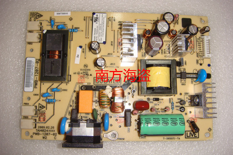 Free Shipping>PWB-1207-02 TAI4024  VX2233WM VA2213WM VA2216W Power Board-100% Tested Working pwb 1259 1 power board