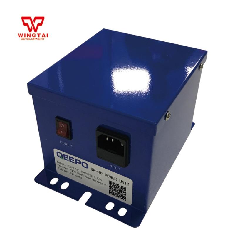 1000x900mm 2pcs Anti Static Ion Bar Plus 1 Piece 7KV Power Unit For Textile Industry