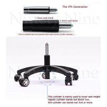 4-го поколения стул газовый Лифт Замена цилиндра пневматический ударный ход части офисного стула высота опускающийся цилиндр