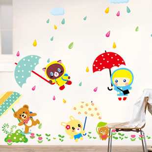 Removable wall stickers living room bedroom wallpaper background cartoon rain playmate home decoration stickers for children