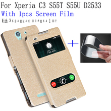 Luxury Phone Case For Sony for Xperia C3 S55T S55U D2533 case shell open window leather C 3 flip back cover