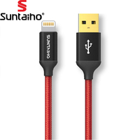 5V2.5A USB Cable For iPhone Lighting to USB Cable,Suntaiho Gilded Fever Nylon USB Fast Charging Date Cable ,for iPhone 7 Plus