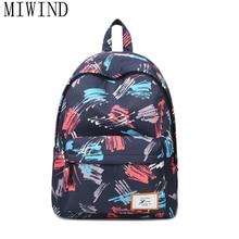 Miwind школьные сумки граффити рюкзак для ноутбука повседневные женские Mochila случайный плечо школьная сумка дорожная сумка TJQ959