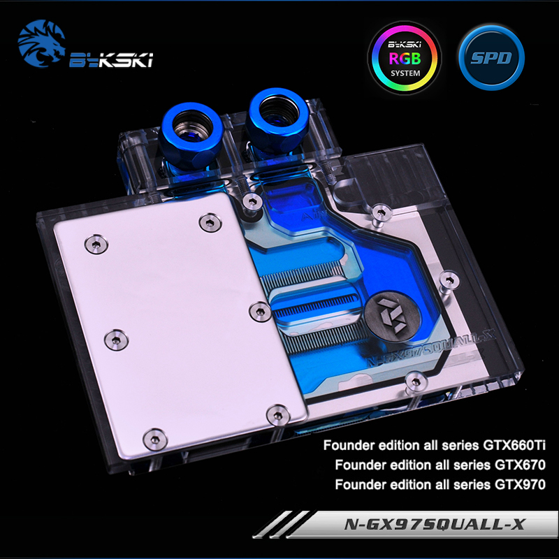 Bykski N-GX97SQUALL-X Full Cover Graphics Card Water Cooling Block for Reference Edition GTX970/GTX670/GTX660Ti