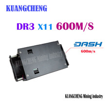 KUANGCHENG X11 ТИРЕ Dr3 600 М Asic Шахтер шахтер 600 М PinIdea 600MH Тире Шахтер PinIdea Dr3 600 М Dashcoin шахтер только 350 Вт