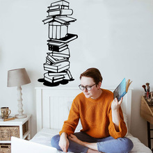Creativity Books Home Decor Vinyl Wall Sticker For Living Room Library Murals School Office Decoration Vinyl Art Decal Stickers books for living