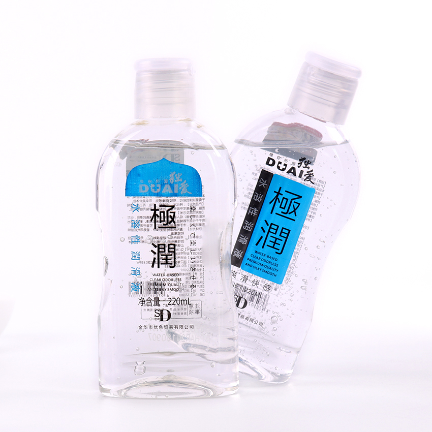 220ML Water Soluble Lubrication Personal Lubricant Oil Anal