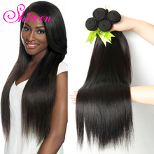 Brazilian Virgin Hair Straight 4 Bundles Mocha 8A Brazilian Straight Hair Queen Hair Products Peerless Human Hair Weave Bundles
