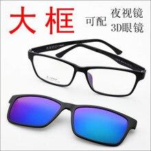 32548f5634 Big Frame Glasses Frame Belt Sunglasses Polarized Clip Myopia Glasses Magnet  Big Cassette Male Sunglasses 3D