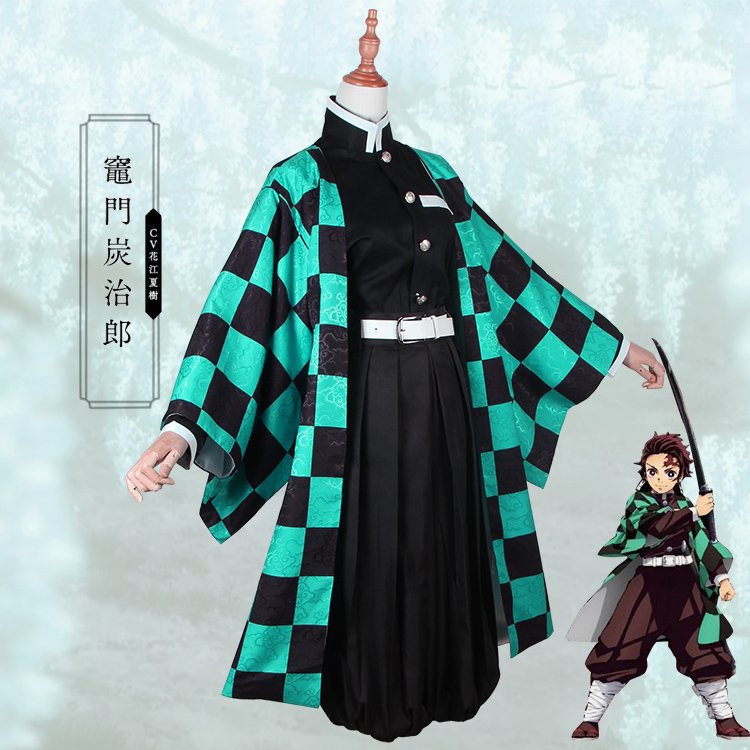 Anime Demon Slayer Kimetsu no Yaiba Kamado Tanjirou Kimono Gothic Uniform Cosplay Costume Halloween Suit Any