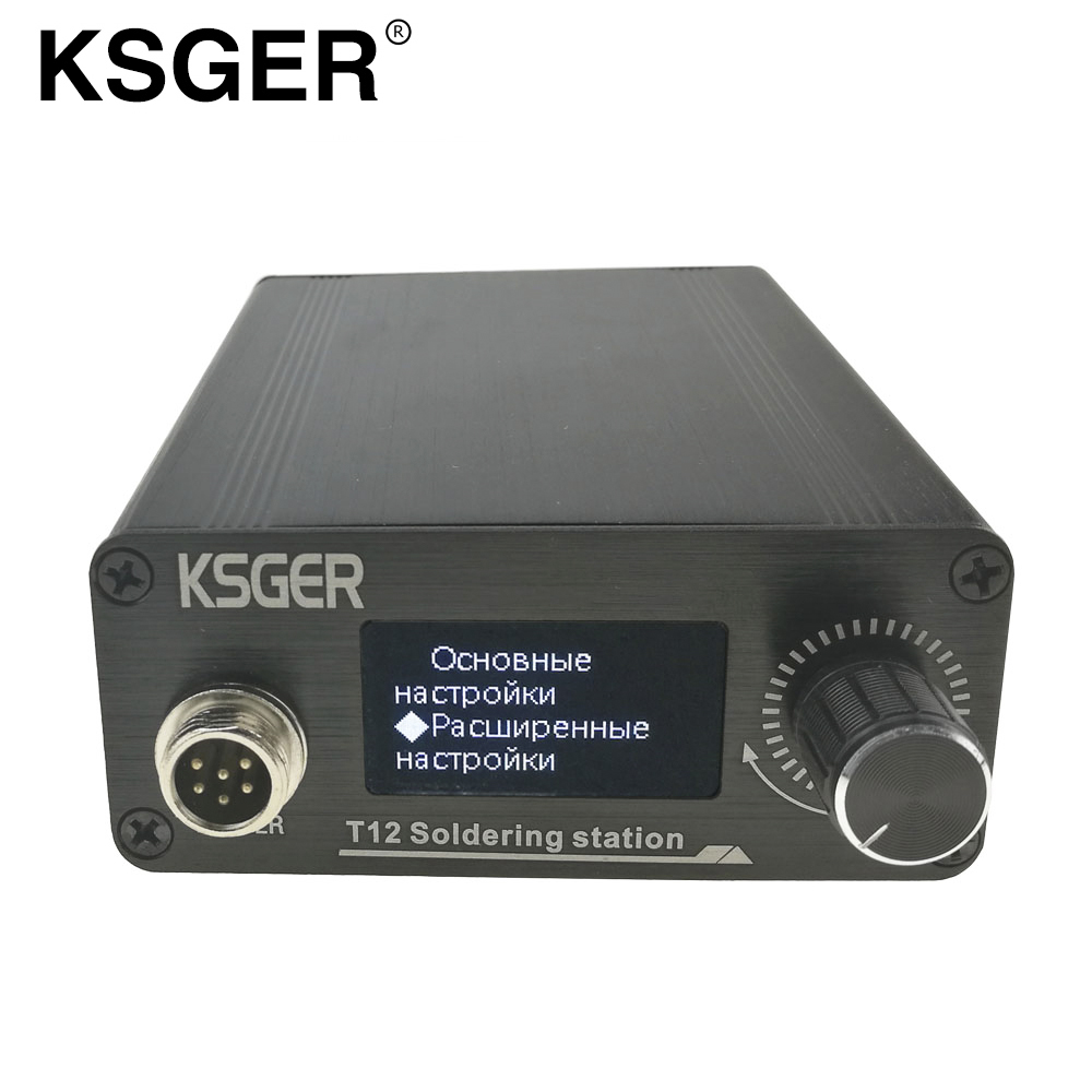 KSGER STM32 OLED 1 3 0 96 Size T12 DIY Soldering Station With Russian Korean English