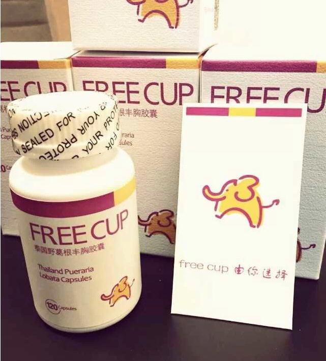 free cup- Thailand Pueraria breast capsule - Breast sex workers - the birth mother breast - Safety - Fast - herb
