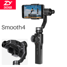 Zhiyun Smooth Q Smooth 4 Handheld 3 Axis Gimbal Stabilizer for iPhone X 7 Plus Samsung
