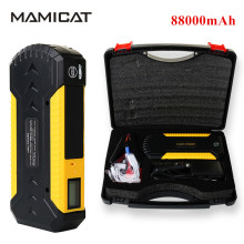 88000mAh Jump Starter For 12V Cars Starting Device USB Lighting Car font b Battery b font