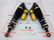 340 mm black + gold modified motorcycle, atv shock absorber air impact device, suitable for Honda, yamaha, suzuki, kawasaki,