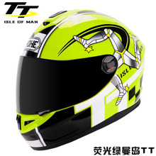 Free shipping YOHE 966 motorcycle helmet full helmet electric car warm winter style winter helmet  / Isle of Man TT series