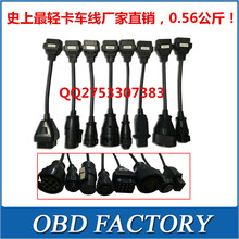 Adapter truck Cable For Tcs CDP Pro Trucks connect cable Full set 8 Truck Cables cable
