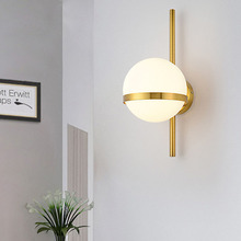 Thrisdar Lámpara de pared LED de mesita de noche, lámpara nórdica de vidrio minimalista, E27, para estudio, baño, pasillo, restaurante, Hotel