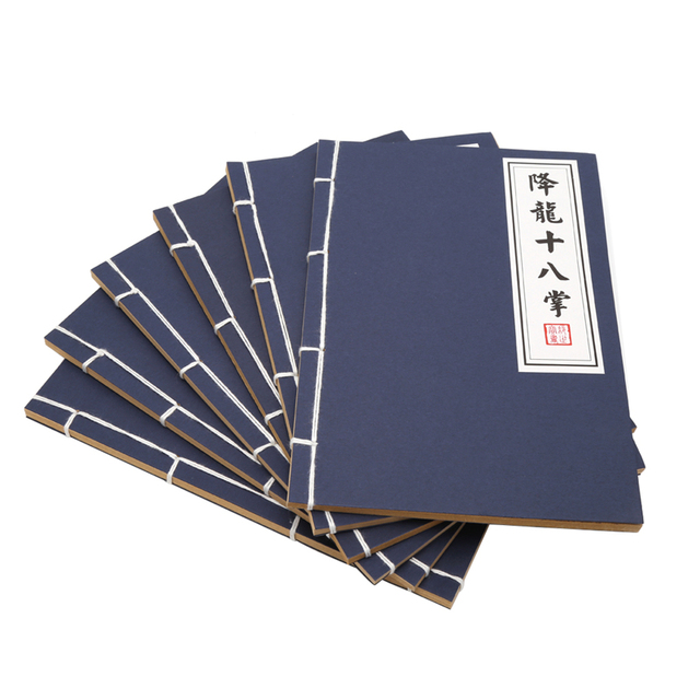 Notebook Chinese Martial Kungfu Journal Diary Memo Notepad Blank