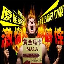 Tonifying Yang Immediate Effect Fast Actinng Enhanement Pills for Male V Supplement for Man