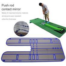 ใหม่ฝึกเล่นกอล์ฟเทรนเนอร์พัตเตอร์ฝึกกระจก Golf Training Aid แข็งแรงสวมใส่ Push Rod Contact กระจก