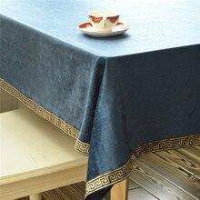 Полосатый обеденный стол простой европейский стиль высокого класса люкс прямоугольная скатерть для конференций