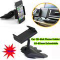 2016 New Stable CD-N5 Car CD Slot Clip Mount for iPhone 6 6s 7 plus Samsung Note4 Xiaomi Smartphone CD Mouth Clamp Strong Holder