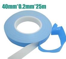 40 мм ширина 25 М длина 0.2 мм толщиной Двусторонняя Теплопроводностью Клейкая лента тепловой ленты Передачи Ленты для PCB Радиатора