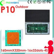Aliexress наружный полноцветный светодиодный панель p10 16x32 160x320 мм, высокая яркость, HD модуль для наружного светодиодного дисплея Аренда экрана p10 p3 p4 p5