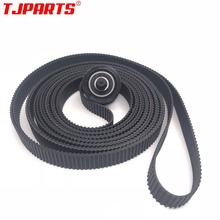 10PCX Q6659 60175 Scan Axis Carriage Belt for HP DesignJet T1100 T1120 T1120PS T1200 T610 T620 Z2100 Z3100 Z3200 Z3100PS Z3200PS