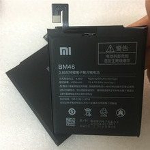 100% Original Backup new BM46 Battery 4000 mAh for Xiaomi Hongmi Redmi Note3 Note 3 In stock With Tracking number