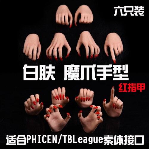 [Estartek] 1/6th White / Suntan Replaceable Hand Types for 12inch PHICEN/TBleague Female Action Figure Cosplay Doll DIY | american doll
