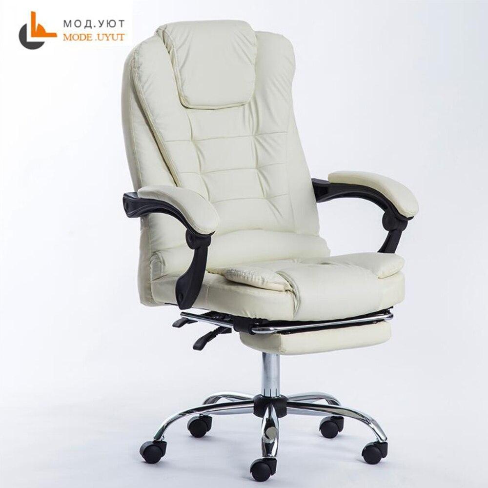 Offre spéciale bureau chaise d'ordinateur patron chaise ergonomique chaise avec repose-pieds