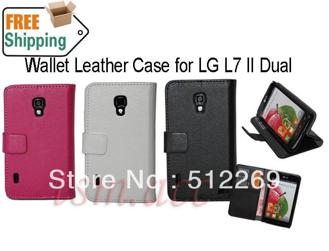 For LG P715 Optimus L7 II Dual Stand Litch PU Leather