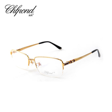 Фотография Chlpond Luxury 100% Pure Titanium Half Rim Brand Eyeglasses Men Optical Spectacle Frame Eye Prescription Glasses Oculos 8843