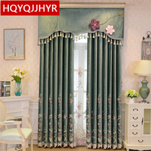 Luxury European high quality flannel Blackout embroidered curtains for Living Room windows High-end custom Bedroom