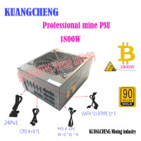 KUANGCHENG ETH Miners PSU Eu Cable Dedicated PSU Or Support 8 Card Operation Applicable To ETH
