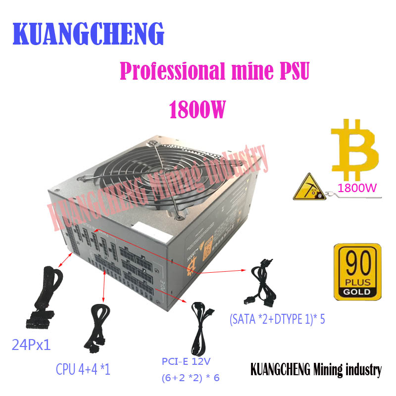 KUANGCHENG  ETH Miners PSU  Eu Cable Dedicated PSU Or Support 8 Card Operation Applicable To ETH ETC ZEC ZCASH DGB XMR
