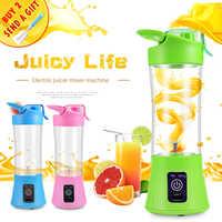 400ML Home Portable Blender Juicer Cup USB Rechargeable Electric Automatic Vegetable Fruit Citrus Juice Maker Cup Mixer Bottle