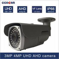 CCDCAM 3MP 4 MP High Definition Day And Night Vision AHD 2 8 12mm VF Lens
