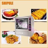 SHIPULE Sweet Potato Roasting Machine Automatic Sweet Potato Roasting Machine Electric Corn Roaster For Small Business