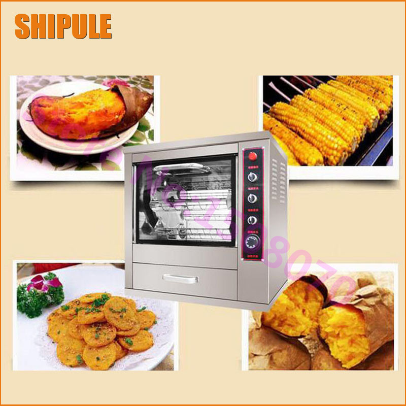 SHIPULE sweet potato roasting machine|automatic sweet potato roasting machine electric corn roaster for small business