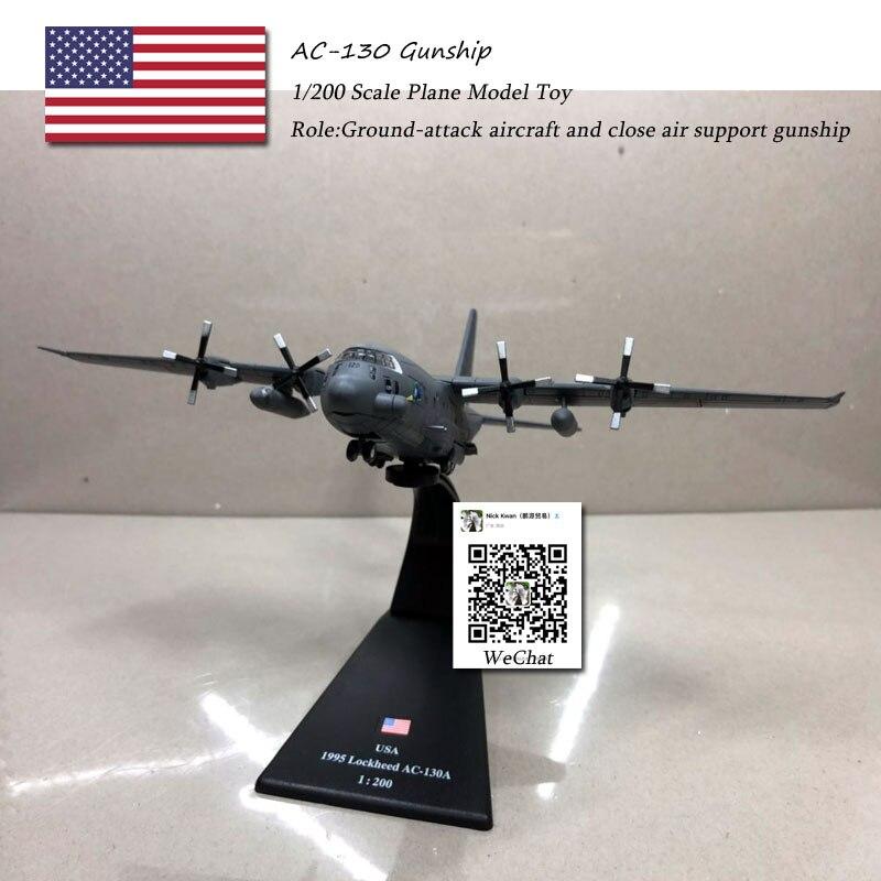 AC-130 GUNSHIP (5)