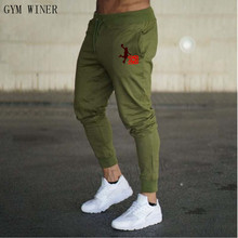 2648365a744115 Cool Men Jogger Pants Micheal Jordan 23 The Last Shot Print Sweatpants Hip  Hop Street Style