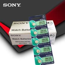50 шт. sony 395 SR927SW 399 SR927W LR927 AG7 1,55 V часы Батарея SR927SW 395 кнопка плоский круглый аккумулятор Сделано в Японии
