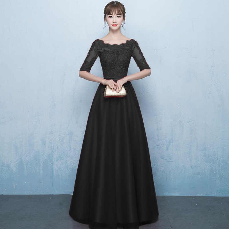 2018 Delle Nuove Donne da Sera Shoulderless Mid-Polpaccio Solido Sveglio Dell'abito di Sfera Del Vestito