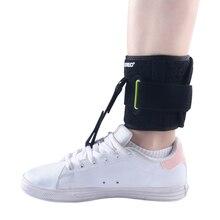 מתכוונן זרוק סד רגל AFO מכשיר טביעת תמיכת רצועת מעלית שיתוק ילדים בשיתוק שבץ האוניברסלי גודל