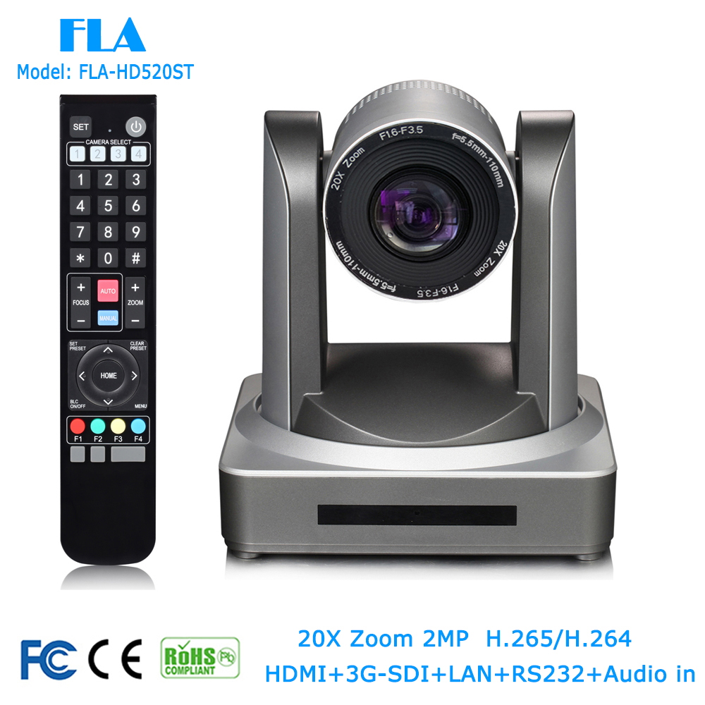 Гарачая 2MP 1080P HDSDI 3G-SDI LAN 20X HD Onvif Video Conference Camera for Tele-Training, Тэлебачанне сістэмы назірання